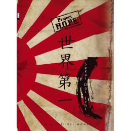 Project H.O.P.E.: Sekai Dai Ichi (I migliori del mondo)