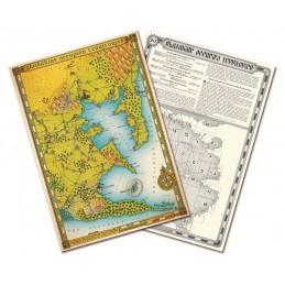 Lupo Solitario: Collezione Mappe di Magnamund - Set 5